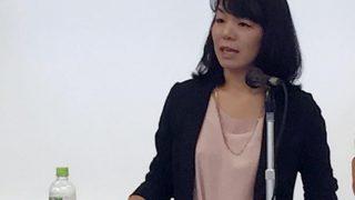 女性の働き方、生き方についての研修会で講師