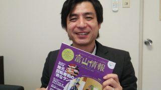 伝える流儀2 『富山情報』・島田公敏編集長「読者を置いてきぼりにしない」