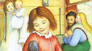 大きな森の小さな家 ―インガルス一家の物語〈1〉 (福音館文庫 物語) ローラ・インガルス・ワイルダー