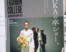 文化服装学院の卒業制作ファッションショー