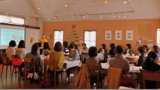「聴いた後、前向きに行動できるようになる」講演・セミナー構成の考え方