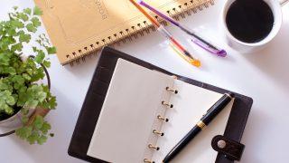 ダブルブッキングや急かされてばかりの日々からはもう卒業! しっかりと時間管理したいワーキングマザーの「スケジュール帳」の使い方