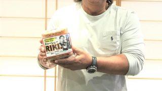 次は12月4日のZIP!で紹介! 徳永食品×長州力『チャーシューRIKI』メディア登場情報