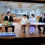 テレビ広報いみず新春対談 ☆7日まで放映