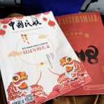 上海浦東国際空港に到着。乗り換え、無料Wi-Fi、レストラン&買い物で異文化体験