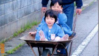 自民・萩生田氏 「男が育児、子供に迷惑」発言は、発言そのものよりもここがマズイ!