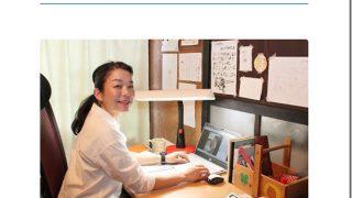 北日本新聞「コノコト」の取材を受けて。きっかけはやっぱりアレ。取材される「効果」も実感