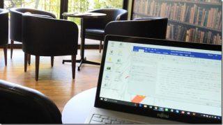 メールやブログの文章作成を効率よくスピードアップ。スニペットツールを使ってみよう!