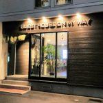 北海道札幌市・大通り公園そばの新築ゲストハウス「GUEST HOUSE ON MY WAY(ゲストハウス道中)」に宿泊