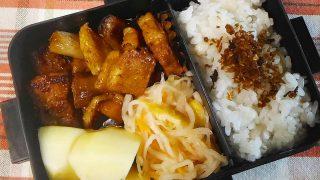 豚肉とネギの照り焼き弁当【お弁当日記】