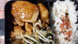 鶏モモ肉の照り焼きXO醤風味弁当【お弁当日記】