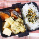 塩鮭と焼きポテトサラダ弁当【お弁当日記】