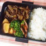 宮崎牛の焼肉弁当【お弁当日記】
