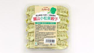 徳永食品の自社ブランド「お肉の幸」シリーズ【ブランドプロデュース事例】