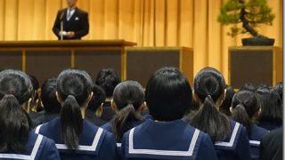 中学校と適応指導教室で温かな卒業の日。子供にあう場の情報を親子で探して正解でした