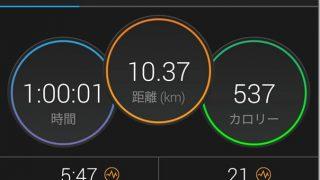 60分のビルドアップ【トレーニング日記】