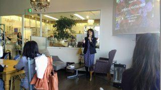 産婦人科の種部恭子医師から「女性のライフサイクルと健康」について学ぶ。女性の不調や病気は婦人科に相談がオススメ