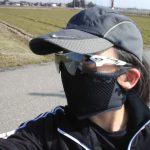 ランニング時の花粉対策にNAROO MASK F5s(ナルーマスク) 花粉対応スポーツ用フェイスマスク。今年の花粉はやっぱりひどいらしい