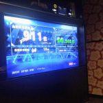 ジャパンレンタカー高岡店のジャパンカラオケは、長時間がっつり歌いたいグループにオススメ