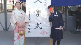 祝!娘2人の卒業と入学式。初めての「訪問着を自分で着て袋帯の二重太鼓」に挑戦