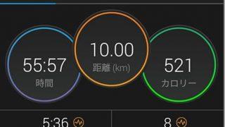 重心移動と骨盤を意識しながら10kmのビルドアップ【トレーニング日記】