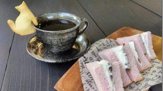 コーヒー好きノマドに新しいワークスポットがオープン。「WORK×EVENT SPACE and CAFEさくらとねこと」【富山市グルメ】