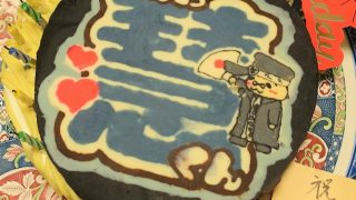 高3長女18歳の誕生日は、松尾ジンギスカンと伊野尾慧くんファンうちわチョコのモンブランでお祝い