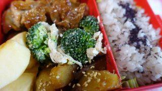 自家製焼肉のタレでつくる豚の焼肉弁当
