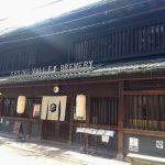 錦市場近くでクラフトビール三昧。京都の町家で醸造する「SPRING VALLEY BREWERY」【京都グルメ】