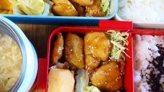 「砂糖・味醂・醤油・酢」同量づつのタレで簡単。笹身の甘酢照り焼き弁当