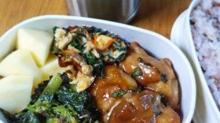 鶏もも肉の照り焼き大葉風味弁当