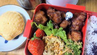 パワー注入! 鶏の唐揚げ弁当&マドレーヌ