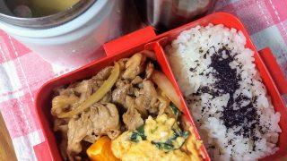 豚の生姜焼き&ニラと竹輪入りマヨチリ卵弁当