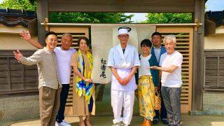 蕎麦と日本茶の「松濤庵」で非日常の時間と空間を満喫【富山市グルメ】