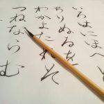 分かりやすい文章のポイント。まずは「簡潔に書く」書こう!