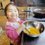 働く母の強い味方! 「料理を作ってくれる子」の育て方