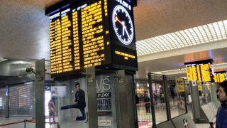 バスと地下鉄、電車を乗り継いで、ローマからポンペイの日帰り旅行へ