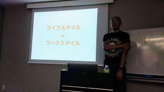 プロフェッショナルブロガー・立花岳志さんのセミナーで「自己投資」の方法と「好き」&「ネット」を接続する情報発信方法を学ぶ