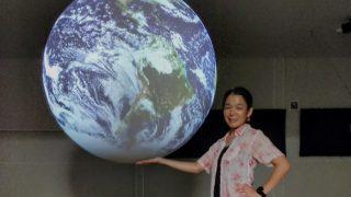 ディスカバリーセンターの科学地球儀で、情報の性質と対象・目的に合わせた表現方法の効果を実感【宮城県東松島町の観光・学習スポット】