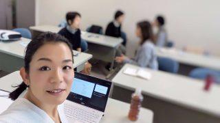 パーソナルブランディングと情報発信に関するセミナーを4月25日(木)、富山市内で開催します!