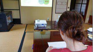 「収入と時間のゆとりを両立するための 情報発信&ブランディング講座」自宅開催レポート