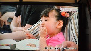 射水ケーブルテレビ「富山かがやき物語」で、徳永食品が食品ロス解消の一貫として取り組む「レバーペースト」を紹介【メディア掲載情報】