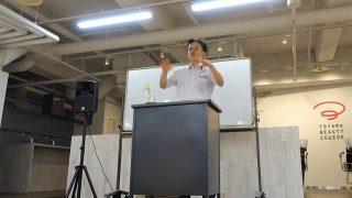 新田一郎氏の講演から「5G」「人工衛星みちびき」「4K・8K」などの最新技術で変わる社会「Society 5.0」を考える
