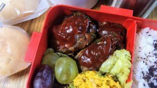 ピーマンの肉詰め弁当&マドレーヌ