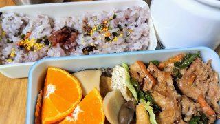 豚肉と野菜の醤油麹炒め弁当