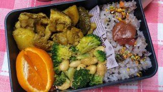 豚肉とじゃがいもと椎茸のカレー炒め&ブロッコリーと大豆の胡麻和え弁当
