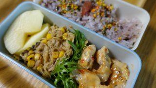 豚肉のマヨチリ&えのきとツナとコーンの醤油麹炒め弁当