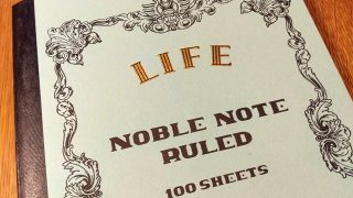 エンディングノートは完璧でなくてもいい。とりあえず事務連絡。まずは「ある」ものを書き出すところから。